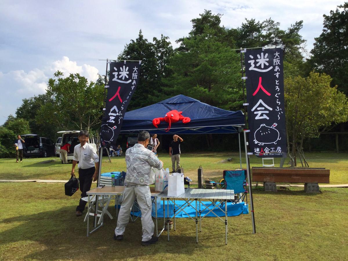 hatouji1