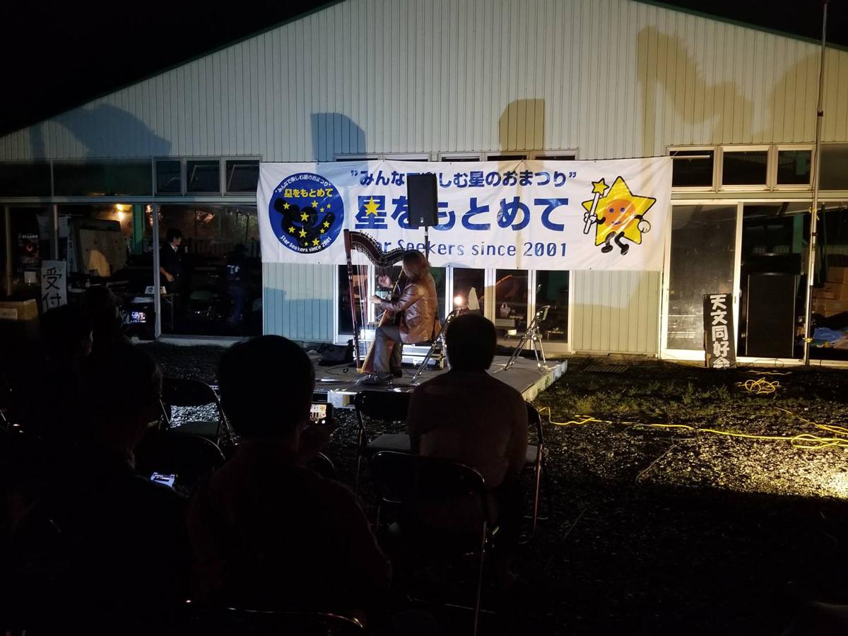 hoshimoto11